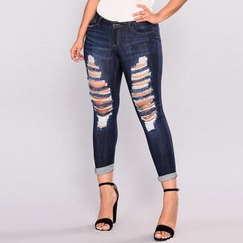 Fashionable Ripped High Waist Jeans for Women