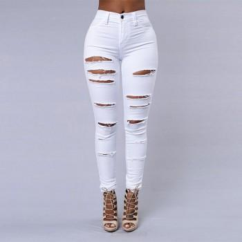 Chic Solid Skinny Ripped Jeans