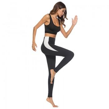 Contrast High Waist Yoga Pants in Black