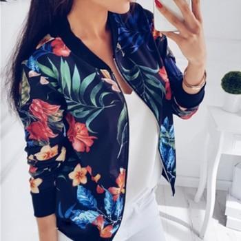 Fashionable Floral Long-sleeve Jacket