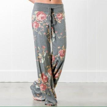 Trendy Floral High Waist Loose Pants