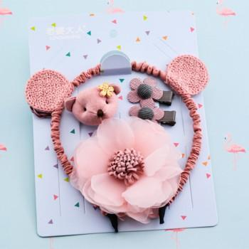 4-pack Stylish Baby Bear Theme Headband Hairpin and Hair Tie Set