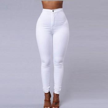 Skinny Solid High Waist Leggings