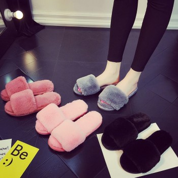 Solid Plush Slippers for Women
