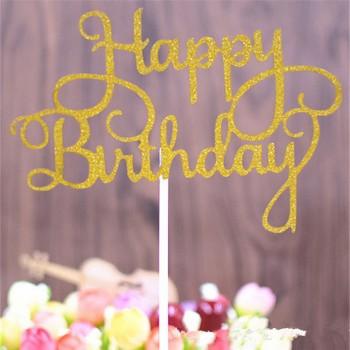 Creative Happy Birthday Design Decorative Cake Topper