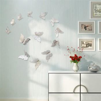 12-piece Pretty Hollow Out 3D Butterfly Wall Sticker Home Decoration