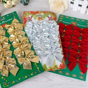 12-piece Bow Design Christmas Tree Decor