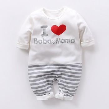 I Love Baba and Mama Stripes One Piece for Baby