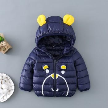 Adorable Bear Design Zip-up Hooded Quilted Coat for Baby