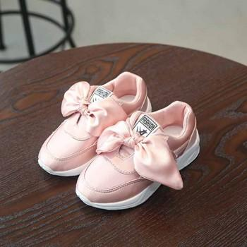 Stylish Bowknot Sneaker for Kids
